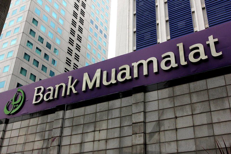 Sejarah Munculnya Perbankan Syariah di Indonesia