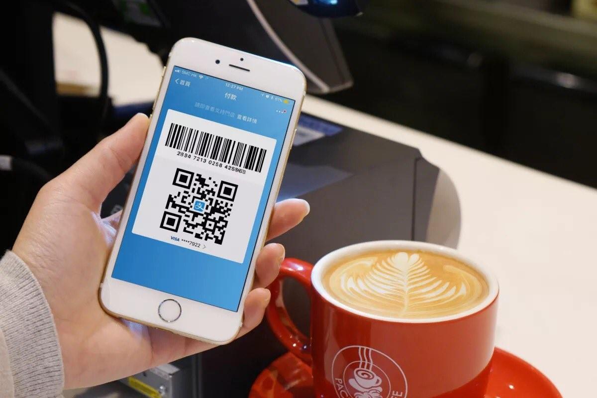 Aplikasi Dompet Digital Bisa Transfer ke Rekening Bank