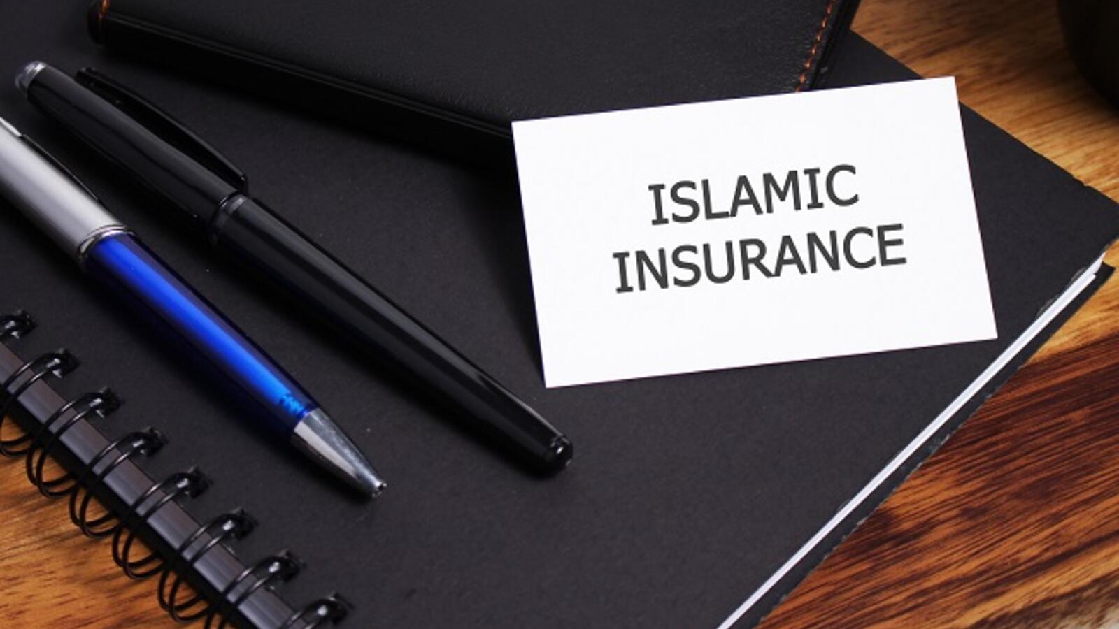 Hukum Asuransi dalam Islam, Bagaimana Kehalalannya?