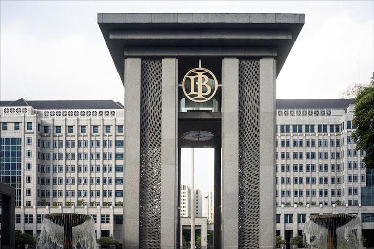 fungsi bank sentral