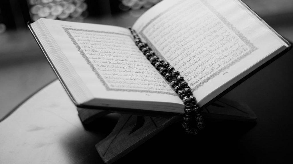 Nomor Porsi Haji