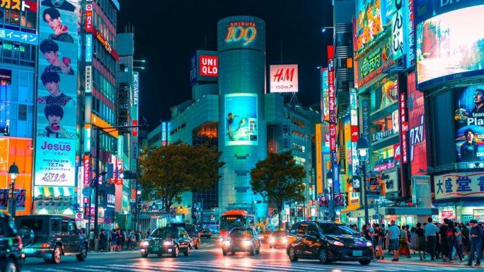 Negara Jepang.