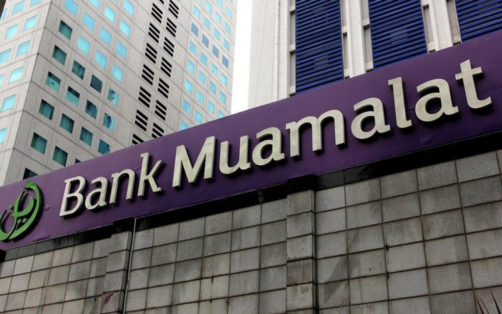 Ketahui Sejarah Perbankan Syariah di Indonesia