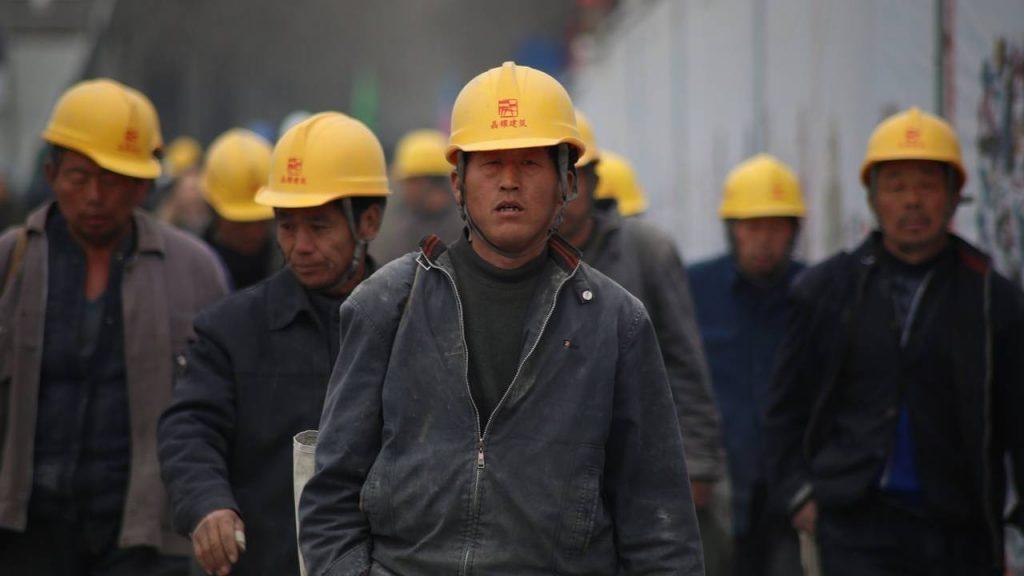 Orang China